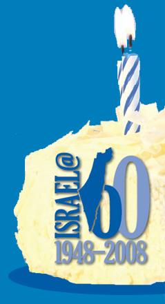 60 Jahre Israel