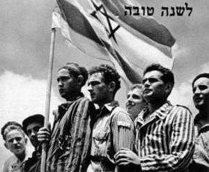 jüdischer widerstand